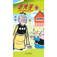 老夫子62 王泽 现代出版社有限公司 9787802446786