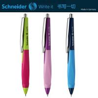 原装德国进口Schneider施耐德中性笔 海豚中性笔 签字笔 水笔 中性笔 学生考试办公用笔0.4mm