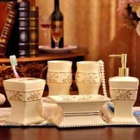 卫浴五件套陶瓷浴室用品 洗漱套装牙刷漱口杯套件新婚礼品