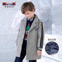 铅笔俱乐部童装2018冬装新款男童中大童呢子棉衣儿童长袖外套
