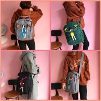 日系少女 卡通趣味女学生可爱书包韩版 多功能帆布双肩包手提书包