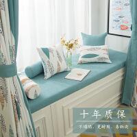 海绵飘窗垫 韩式田园卧室异形窗台垫子加厚沙发卡座榻榻米坐垫订做 颜色告诉客服备注