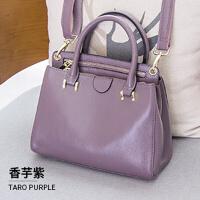 手提包女真皮韩版新款潮个性时尚戴妃包女头层牛皮单肩斜挎包 香芋紫