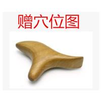 按摩器木质足底按摩器锥穴位按压木制质三叉实木经络棒