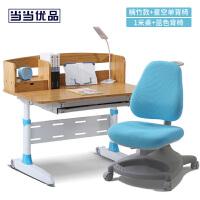 当当优品 1.0米楠竹多功能儿童学习桌套装 蓝色 N100XD