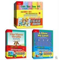 全套63册美国儿童英语分级阅读starter 0-2-6-9岁幼儿童英语启蒙有声绘本教材 宝宝自然拼读一二年级小学生英