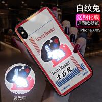 大白兔奶糖苹果x手机壳发光iphone7plus玻璃iphonex童年xs个性max零食xr创意8p