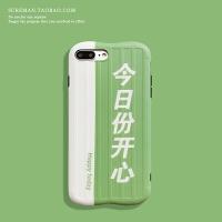 日韩简约iPhone6s/7/8plus手机壳苹果 max软壳xr防摔壳8潮女壳6