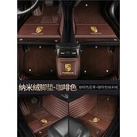 保时捷卡宴脚垫macan帕拉梅拉Panamera718Boxster全包围汽车脚垫