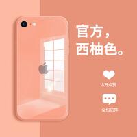 苹果SE手机壳iphonese液态硅胶se2玻璃8plus个性7plus超薄男女款限量版plus防摔6s套6p潮牌in