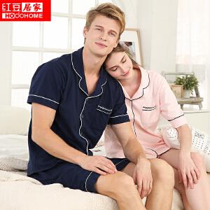 红豆居家情侣睡衣男女春夏纯棉短袖时尚背部印花翻领开衫家居服套装
