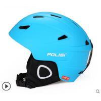 安全帽头盔防撞单板成人雪盔滑雪头盔男女儿童户外运动滑雪装备护具