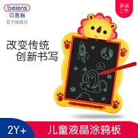 贝恩施儿童液晶画板涂鸦板宝宝益智画画板小黑板写字板早教玩具