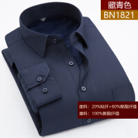 中老年男士保暖衬衫男长袖加绒加厚宽松爸爸保暖衬衣老人衬衫冬季