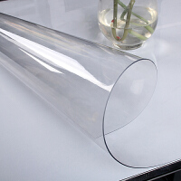 透明桌垫桌布防水防烫防油免洗塑料茶几餐桌布PVC水晶板