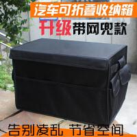 汽车收纳箱车载后备箱储物箱奥迪宝马奔驰大众收纳盒车用置物箱