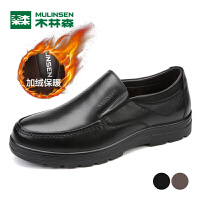 木林森男士休闲鞋套脚中老年爸爸鞋加绒保暖男皮鞋