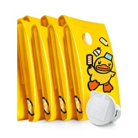 抽气真空压缩袋棉被子收纳袋特大号中号衣物衣服真空袋满 小黄鸭DIY组合单只装