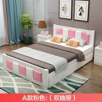 现代简约软包实木床主卧1.8米双人床1.2米儿童欧式公主单人床1.5o3i