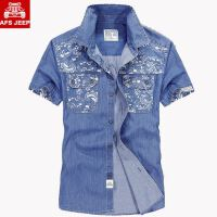 Afs Jeep短袖衬衫战地吉普男装大码纯棉休闲宽松短袖衬衣6515