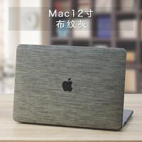 新款Mac苹果Macbook笔记本Air13寸电脑Pro13.3保护壳Mac12保护套1