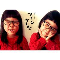 现货【深图日文】 ツインガ�`ルズ RIN &ANN 双胞胎女儿 亲子摄影写真 matsuko