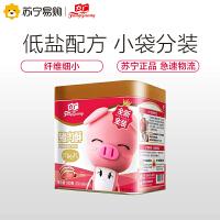 方广猪肉酥原味100g宝宝辅食