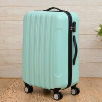 小行李箱24寸大学生拉杆箱女韩版28大容量旅行箱男小清新密码箱20