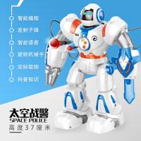 太空战警机器人智能玩具可发射软弹儿童男孩充电动遥控早教机器人 【37厘米超大机器人】收藏加购送遥控电池+螺丝刀+