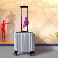 小型拉杆箱万向轮旅行皮箱行李箱男女式手提商务登机箱16寸18寸20 白色 磨砂
