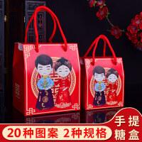 【支持礼品卡】结婚庆用品创意喜糖盒子纸盒婚礼糖果盒个性红色手提袋中式中国风km1