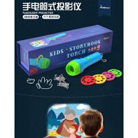 弥鹿儿童经典故事投影仪趣味发光玩具宝宝照明手电筒玩具
