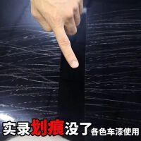 汽车擦车神器水车漆划痕修复去痕无痕漆面修复液刮痕车痕修护车蜡