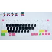 戴尔Inspiron灵越M431R-5435键盘膜14寸笔记本电脑保护贴膜防尘套 多彩半透 黑