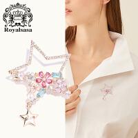 皇家莎莎胸针女士仿水晶胸花领针星星别针时尚配饰品情人节生日礼物