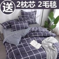 小学生被子宿舍三件套简约幼儿园冬天双人床好看男生春秋新款图案