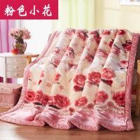 高级双层毛毯】拉舍尔毛毯加厚双层单人双人春秋冬季盖毯珊瑚绒毯子被子婚