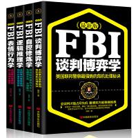 正版包�] 【全新】 FBI表情行��W +自控修���W+�判博弈�W+��推理�W 全套4本 FBI �x心�g行�樾睦�W人�H�P系心
