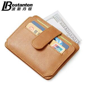 波斯丹顿驾驶证皮套男士卡包真皮女士零钱包超薄女式迷你小多卡位卡套卡夹