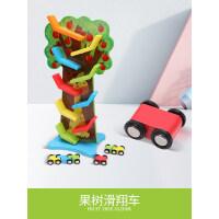 益智轨道车玩具车儿童小汽车一岁女宝宝玩具滑翔车1男孩2-3-6周岁5nw