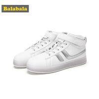 巴拉巴拉童鞋儿童板鞋女童鞋子新款冬季大童鞋发光鞋保暖灯鞋