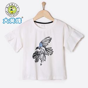 大黄蜂童装 T恤女童 短袖2018夏季新款韩版宽松纯棉学生圆领上衣