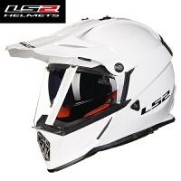 实体店现货新款拉力盔-MX436摩托车头盔双镜片越野盔超轻