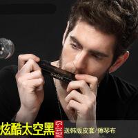 ?口琴24孔复音初学者自学专业演奏乐器孔声学生儿童口琴
