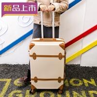 2018学生复古小清新皮箱拉杆箱密码箱万向轮行李箱24寸韩版女旅行箱子 米白色单箱 20寸