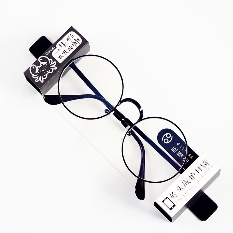 防辐射眼镜框男女近视抗蓝光看手机电脑保护眼睛护目镜平面平光镜 一般在付款后3-90天左右发货,具体发货时间请以与客服协商的时间为准