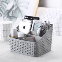 桌面收纳盒 镂空多格桌面化妆品遥控器收纳盒客厅多功能储物盒杂物文具整理盒