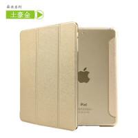 20190728231812379md528ch/b平板zp电脑iPadmini1/2/3保护套苹果A1489壳子防摔