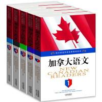 加拿大语文(英文版)(套装共五册)(免费下载英文朗读)