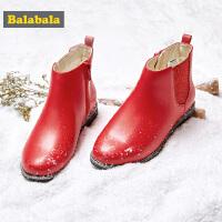巴拉巴拉女童冬季鞋靴子新款儿童公主保暖加绒韩版chic短筒靴
